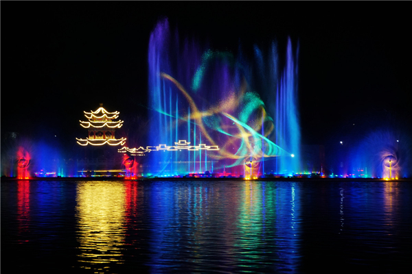 Cultral Park Music Fountain Laser Show Water Screen Movie